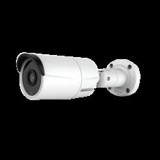 Videopark AHD Outdoor Bullet Waterproof IR Camera